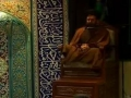 Agha Seyyed Mahdi Shams al-Din - Night 6 - Reaching Spiritual Heights - Farsi