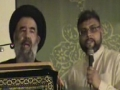 Quran Conference 23 Ramazan 1431 H - Aga Abul Fazl Bahauddini - Farsi Urdu