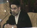 Quran Conference 23 Ramazan 1431 H - AMZ - Urdu
