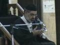 Ramazan 22 - Day 6 - Shab-e-Qadr - AMZ - Urdu