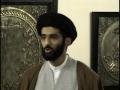 Enlightening Sayings by Shia Imams SEPT 16 2010 part 1 -  English