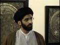 Enlightening Sayings by Shia Imams SEPT 16 2010 part 2 -  English