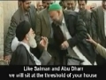 Tribute to The Leader Imam Khamenei (H.A) - Farsi sub English