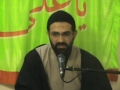 [29]th and Final Session - Repentance (Tawbah) Part 4 by Agha HMR - Urdu