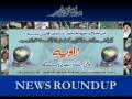 Political Analysis- September 2007-By Aga Murtaza Zaidi-Urdu