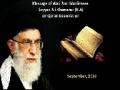 URDU قرآن کی بے حرمتی پر ولی امر مسلمین آیت اللہ خامنہ ای کا پیغام