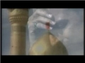 Safeer e Ishq (Shamim-e-Karbala) - Episode 8 - Urdu