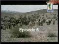 [Serial] Tanha Tareen Sardar (Imam Hasan A.S.) - Episode 06 - Urdu sub English
