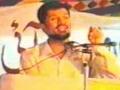 Dr. M. Ali Naqvi - Knowlegde and Education System - Urdu