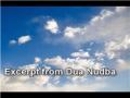 Intercession Through Imam Mahdi (ajtf) - Arabic sub English