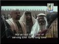 [Serial] Tanha Tareen Sardar (Imam Hasan A.S.) - Episode 12 - Urdu sub English