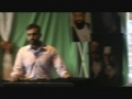 Shaheed Arif Hussain Ul Hussaini Barsi Part 1  UK London - August 7, 2010 - Urdu