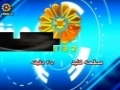 Computer Training - Photoshop and Antivirus - Farsi