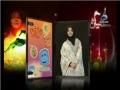 [High Quality] Pehla Qadam - Complete - for Kids - Urdu