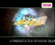 Zahoor ka Waqt - Sibte Jafar - Ali Safdar - Urdu