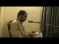 Tawheed - 11a of 14 - Prof Syed Haider Raza - 14th Ramazan, 25-Aug-10 - Urdu