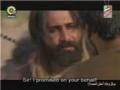 [05/19]  نردبام آسمان A Ladder to the Sky - Persian sub English