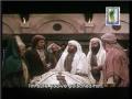 [Serial] Tanha Tareen Sardar (Imam Hasan A.S.) - Episode 17 - Urdu sub English
