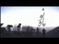 مستند تلویزیونی ماه نو / قسمت سوم Moon for New Month - Episode 3 - Farsi