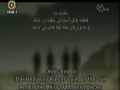 Nabsh Qalb - City of a Shaheed (Martyr) Movie - Farsi sub English