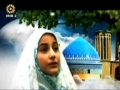 Dua Before Salaat and Adhan in beautiful voice - IRIB2 - Farsi