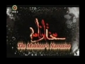 [01] Mukhtar Namay - The Mokhtars Narrative - Historical Drama Serial on H Ameer Mukhtare Saqafi - Farsi Sub English