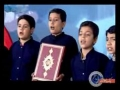Kids Program - Khudaei Khoob O Meharbaan Series 1 - QURAN - Farsi