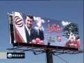 Beirut prepares for Ahmadinejad visit - 12oct2010 - English