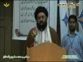 قومی شیعہ کانفرنس بعنوان تحفظ عزاداری Allama Iftikhar Naqvi - 3 Oct 2010 - Urdu