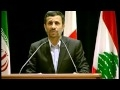 [Al Jazeera Report] Ahmadinejad visit to Bint Jbeil - 14Oct2010 - English
