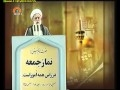 [15 OCT 2010] Friday Prayer Sermon by Ayatollah Jannati - Urdu