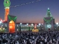 Ziarate Aminallah - Haj Mahdi Sedghi - Arabic / Farsi