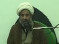 [Lecture 5] H.I. Raja Nasir - Ramazan 1431 / 2010 (Kuwait) - Urdu