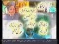 سیریل دوسری زندگی Serial Second Life - Episode 10 - Urdu