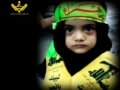 شہدائے یوم القدس کوئٹہ دستاویزی فلم [FULL] Quds Day in Quetta, Pakistan - Urdu