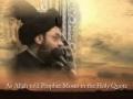 The Mercy of Imam Zaman - Arabic Sub English