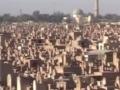 [1] Shaheed Imam Baqir ul Sadr - Urdu Documentary الشہید امام باقر الصدر رحمۃ اللہ علیہ