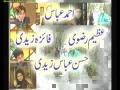 سیریل دوسری زندگی Serial Second Life - Episode 13 - Urdu