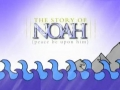 The story of Hazrat Noah (a.s.) - English