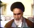 Imam Khomeini speaking abt the Iran Iraq war - Persian