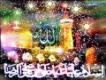 کردار امام رضا Lessons from the life of Imam Raza  -Ali Murtaza Zaidi -Urdu