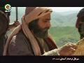 [14/19]  نردبام آسمان A Ladder to the Sky - Persian sub English