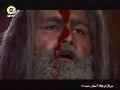[19/19]  نردبام آسمان A Ladder to the Sky - Persian sub English