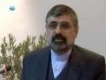 Seminari ndërkombëtarë - Tiranë 2008 [Dr. Said Bahmanpour]  - Albanian