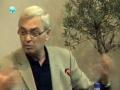 Seminari ndërkombëtarë - Tiranë 2008 [Dr. Prof. Rexhep Meidani]  - Albanian