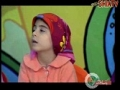 Imame Zaman And Kids - Series 4 of 4 - Kids reciting Poems Duas and short skit on Imam - Farsi