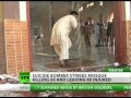 50 killed as suicide blast hits mosque in Pakistan - 05Nov2010 - English