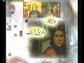 سیریل دوسری زندگی Serial Second Life - Episode 15 - Urdu