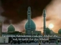 Lutja e Imam Mehdiut a.s. - Grupi Ehlibeyt Mahnilar - Arabic sub Albanian