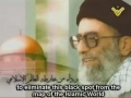 Imam Khamenei about al-Quds day - Arabic sub English